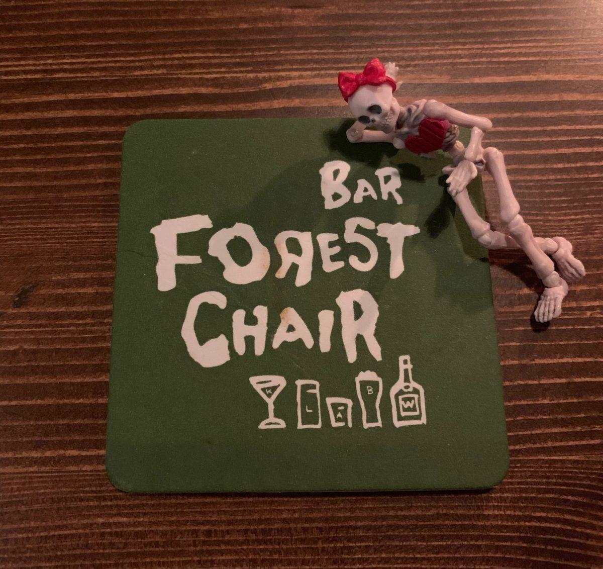 BAR FOREST CHAIR 様